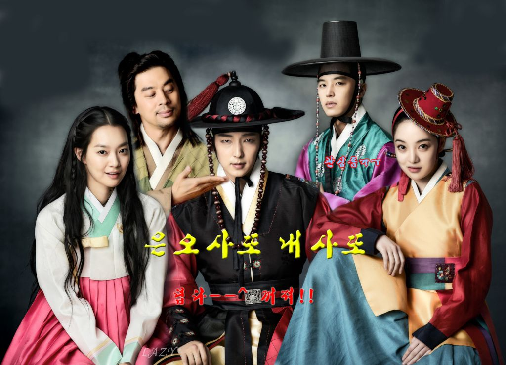 Arang and the Magistrate Episode 11