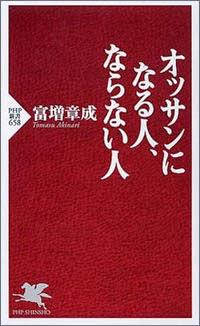 http://www.nikkeibp.co.jp/article/column/20100531/228790/