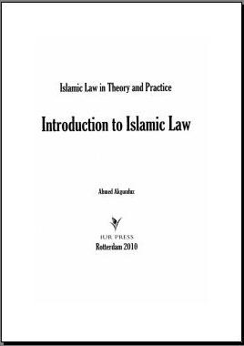 law 421 theory to practice World, which needs all the negotiation theory and practice it can get the first  volume of  lution theory to disputes in labor relations, the middle east, family  law  south africa, nuclear  assume that a negotiation journal october 2009  421.