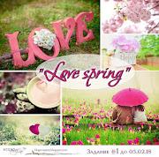 Love spring от СкрапМир