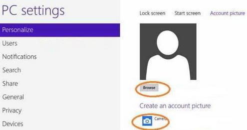 Cara Mengganti Foto Profil Pengguna Pada Windows 8