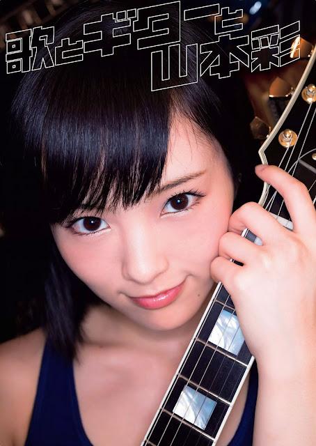 Yamamoto Sayaka 山本彩 Guitar Weekly Playboy Oct 2015 Pics