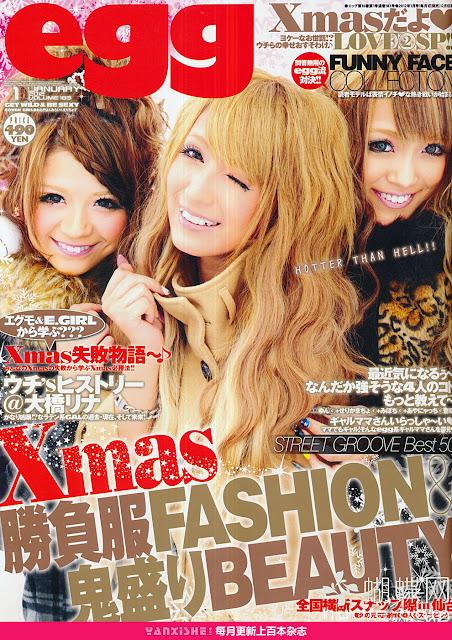 egg magazine scans january 2012