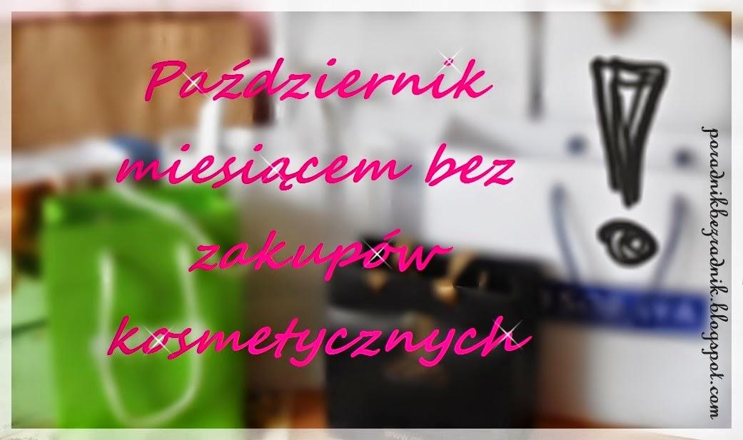 http://poradnikbezradnik.blogspot.com/2014/09/nadmierny-konsumpcjonizm-pazdziernik.html?showComment=1412086212735#c5199134349714097754