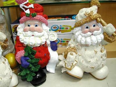 Saint Nicholas Christmas Santa