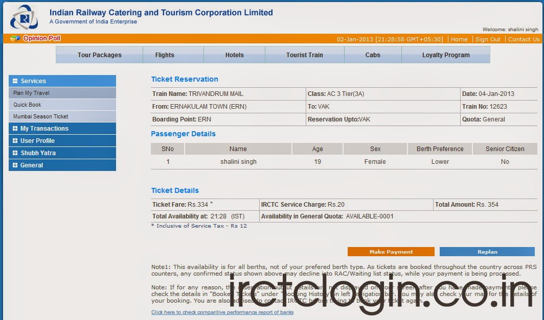 IRCTC Tatkal Ticket Fast Book