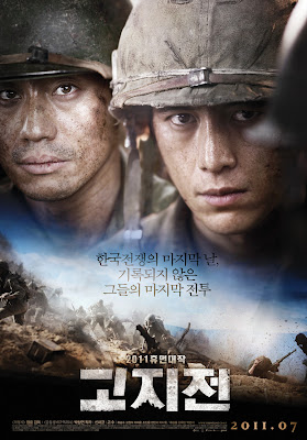 Movie Preview The Front Line (2011) Subtitle | Drama | War