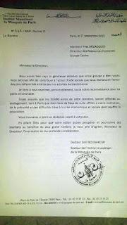 Le magasin Casino de Saint-Etienne fait un don de 50 000 € à la mosquée de Paris dans Economie CZ0pfZaWwAAQ-nA
