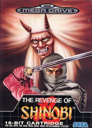 The-Revenge-of-Shinobi.jpg