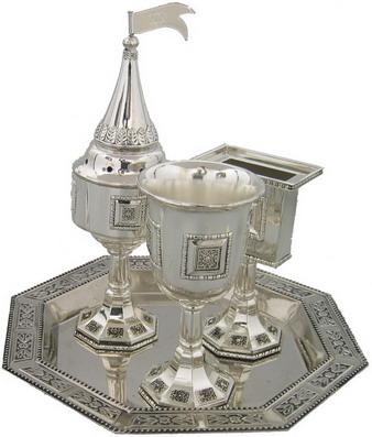 Set Havdallá Shabat 4 piezas
