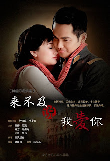 Khng Kp Ni Li Yu Em - Tp 36/36 - Too Late To Say I Love You - Episode 36/36