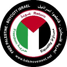 BDS campaign sticker