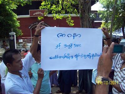 >Kyaw Kyaw Lwin is still in Paung De prison