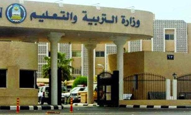 """التعليم """"انهاء التسجيل الالكترونى لاستمارات الثانوية العامة لـ 523508 طالب بـ 12 محافظة"""""""
