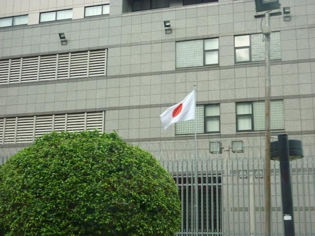 kedutaan besar jepang