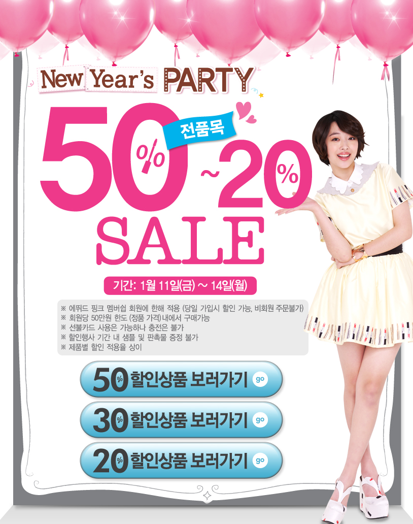 fx+krystal+sulli+etude+house+promotional+pictures+%283%29 More of f(x) Krystal and Sullis promotional pictures for Etude House