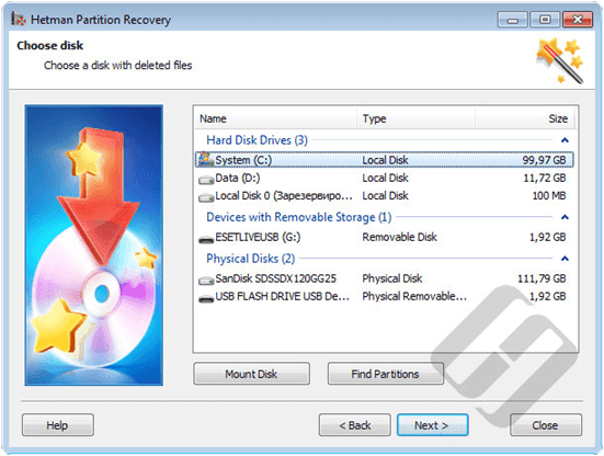 Hetman Partition Recovery Review