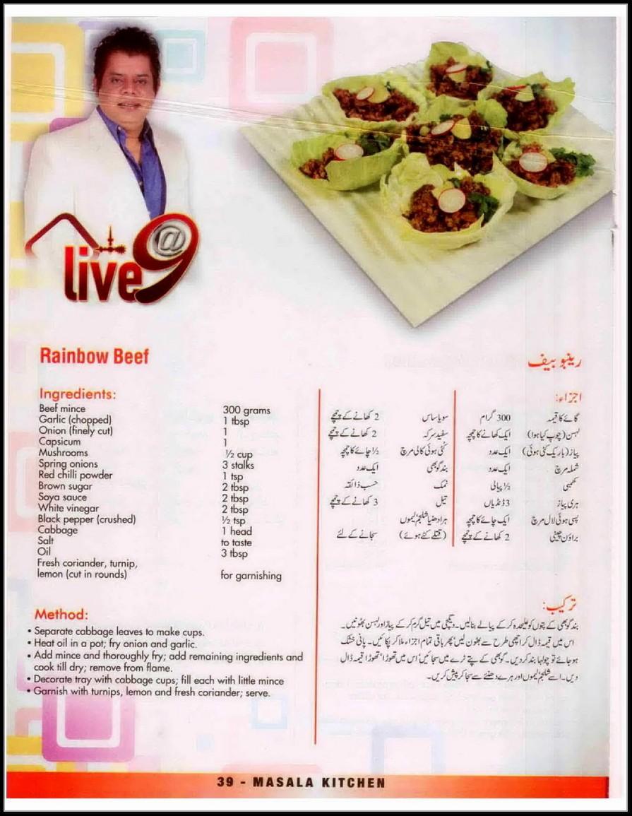 Delicious Rainbow Beef Recipes In Urdu/Hindi/English - Ramadan ...