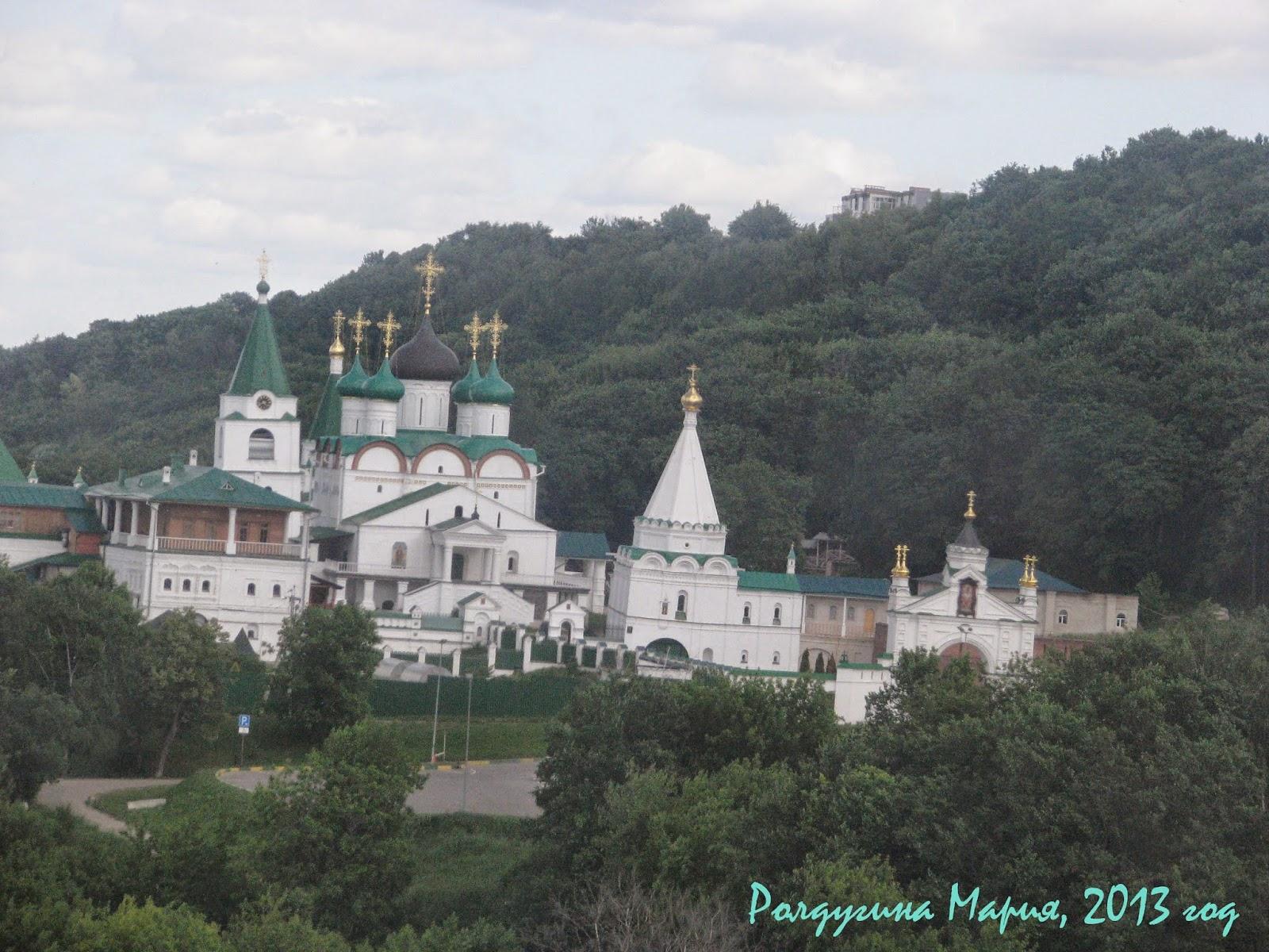 Нижний Новгород фото канатная дорога