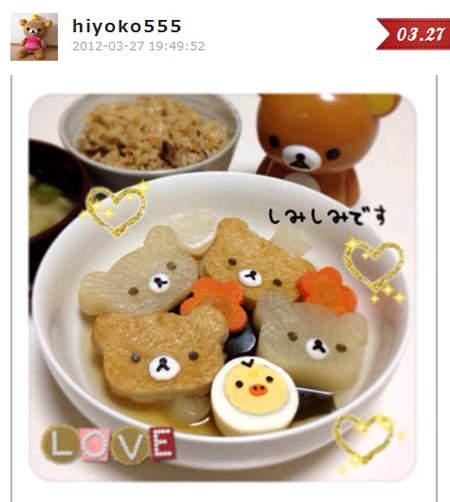延伸 閱讀 拉拉 熊 美食 與 便當 超 可愛 拉拉 熊咖 ...