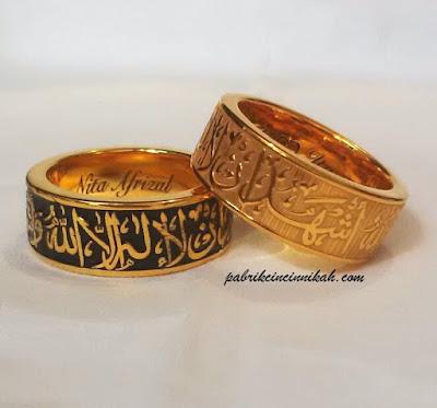 cincin dua kalimah syahadat