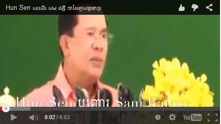 http://kimedia.blogspot.com/2015/04/from-ven-luon-sovath-hun-sen.html