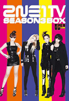 2NE1 TV Season 3