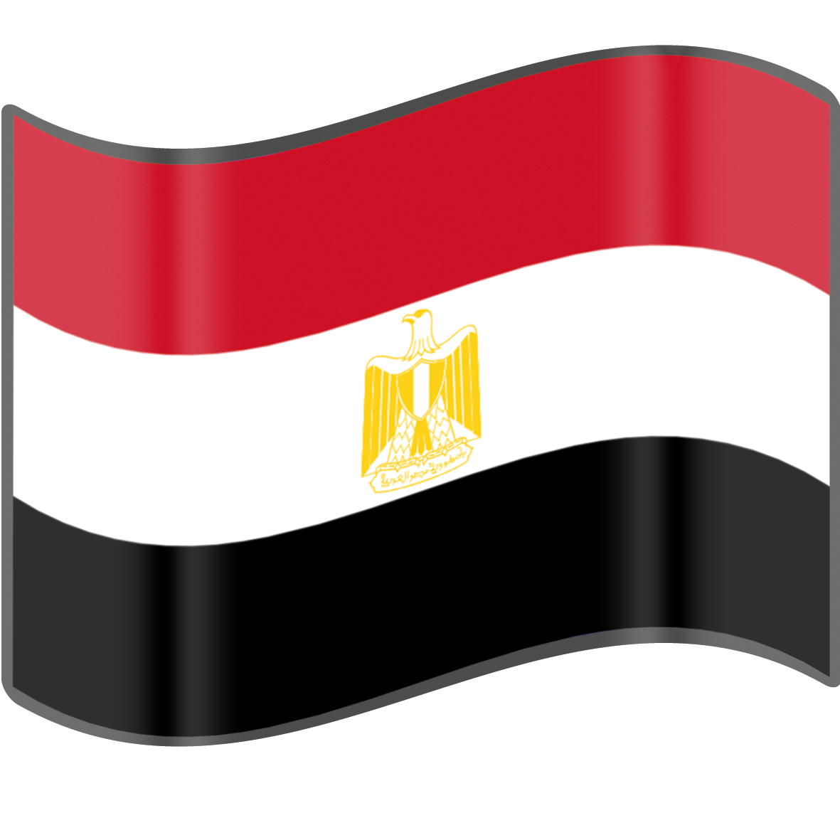 صور علم مصر متحركة http://masrawe-b.blogspot.com/2012/12/Egyptian-flag-images-2013.html