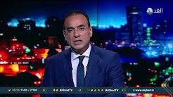 برنامج ساعة من مصر حلقة 15-9-2017