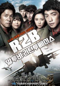 R2B: Return to Base (2012) 720p DVDRip 800MB MKV