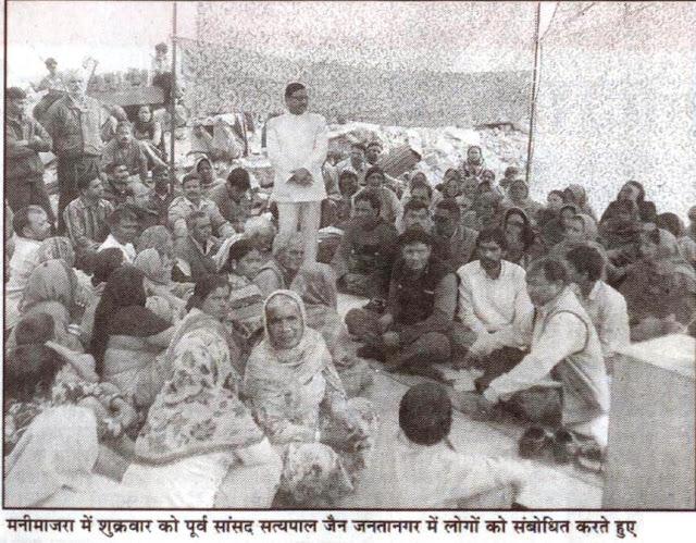 मनीमाजरा में शुक्रवार को पूर्व सांसद सत्य पाल जैन जनतानगर में लोगों को संबोधित करते हुए।