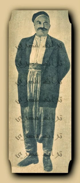 حميدو الفارس أشهر فتوات الإسكندرية