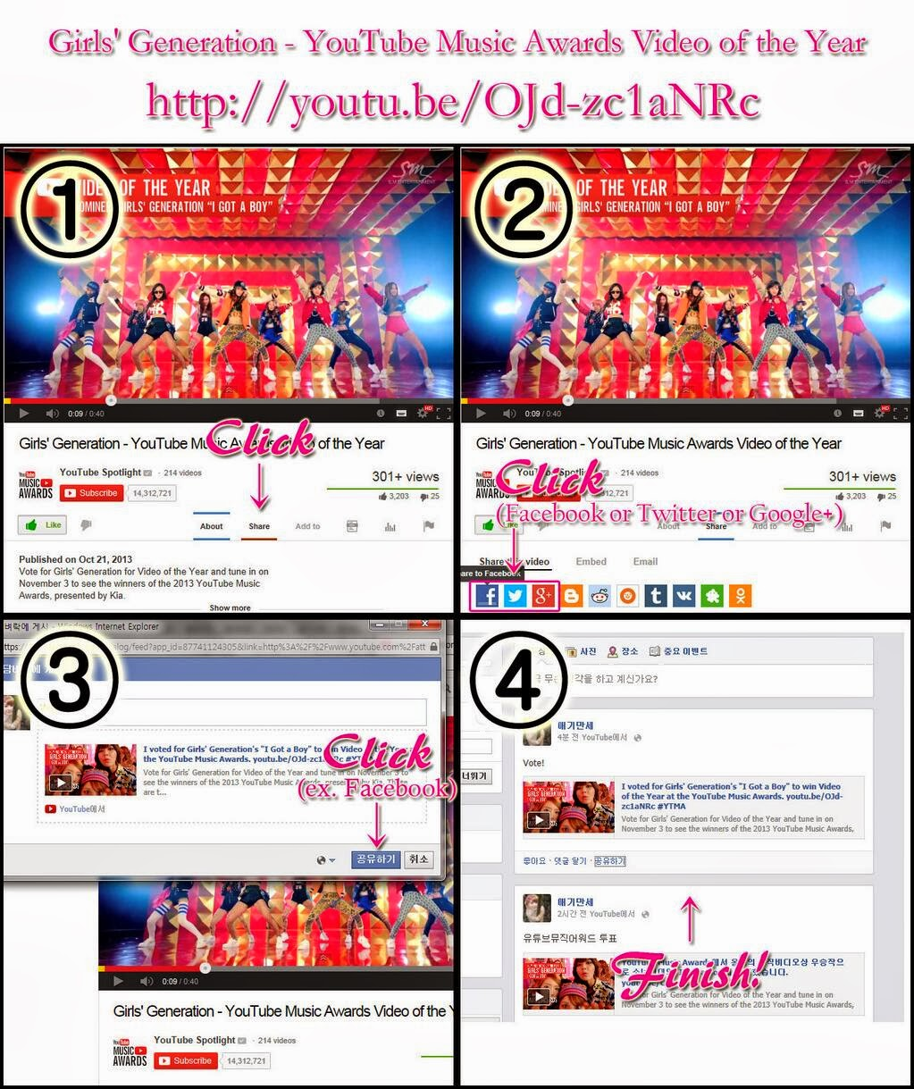 vote for girls generation snsd 39 i got a boy 39 in the youtube music awards. Black Bedroom Furniture Sets. Home Design Ideas
