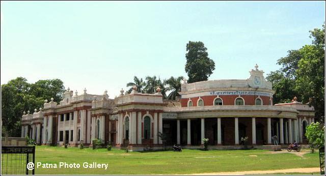 Patna College - Bhasha Bhavan