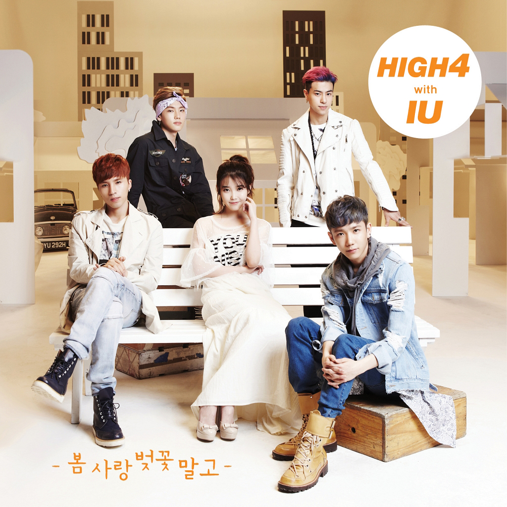 HIGH4, IU – Not Spring, Love, or Cherry Blossoms – Single