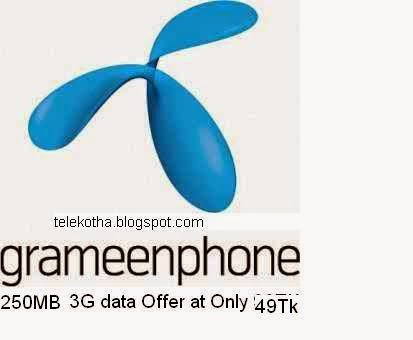 Grameenphone Get Net Offer 250MB 3G Data Bonus Only at 49TK For 5 Days Validity
