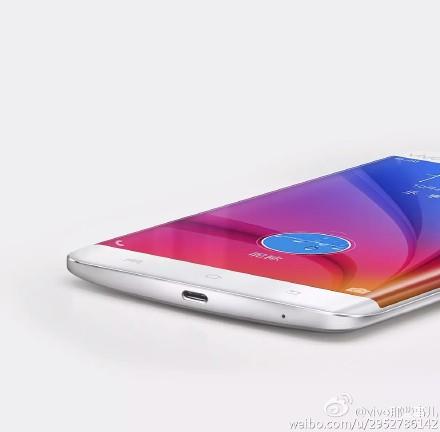 """VIVO تكشف عن هاتفها الجديد بشاشة منحنية الطرفين والذي ينافس سامسونغ """"غالاكسي S6 ايدج"""""""