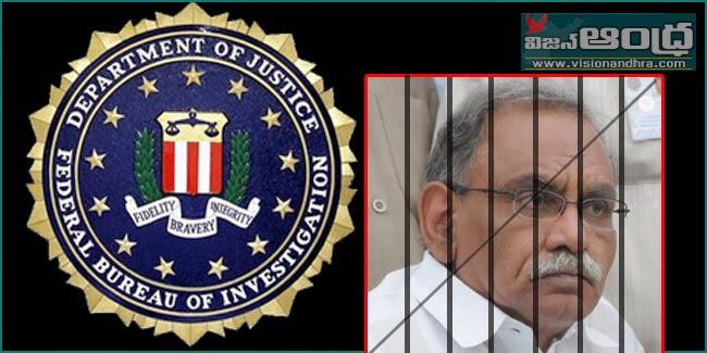 fbi-charges-on-kvp