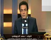 برنامج ممكن مع خيرى رمضان حلقة يوم الأربعاء 27-8-2014