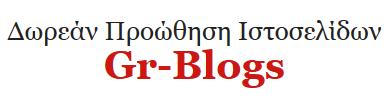 Gr - Blogs