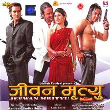 Jeewan Mrityu (2010) - Nepali Movie
