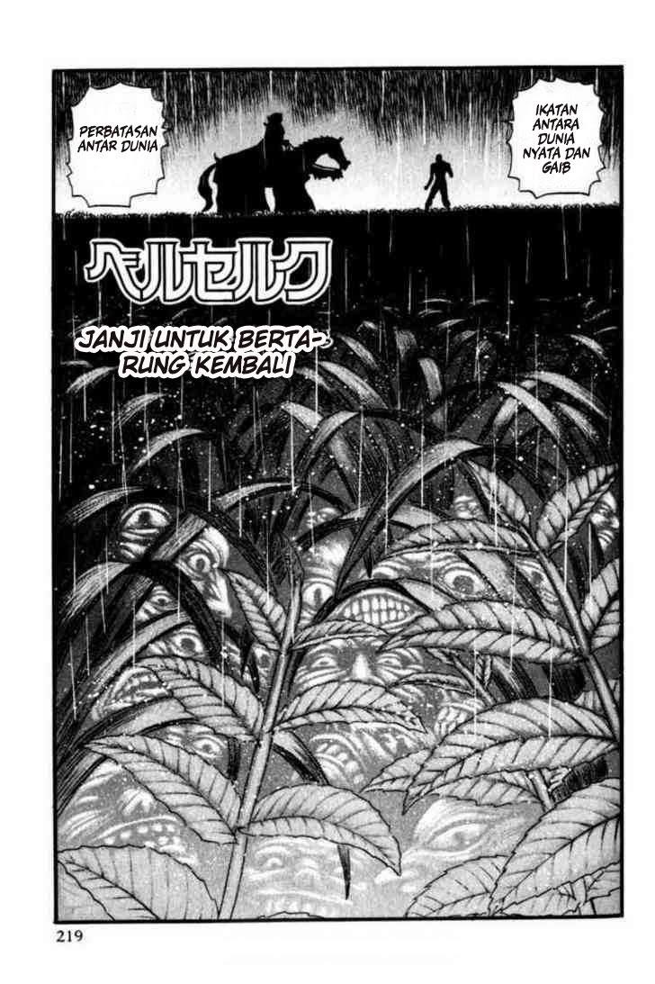 Komik berserk 106 - janji untuk bertarung kembali 107 Indonesia berserk 106 - janji untuk bertarung kembali Terbaru 1|Baca Manga Komik Indonesia