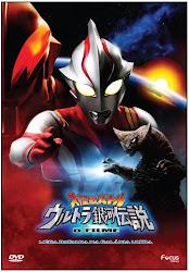 Ultraman O Filme: Mega Batalha na Galáxia Ultra