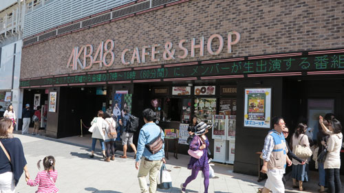 AKB48 Cafe &amp; Shop, Akihabara