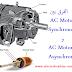 الفرق بين AC Motors Synchronous و AC Motors Asynchronous