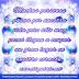 Imágenes con Frases de Afecto para Facebook