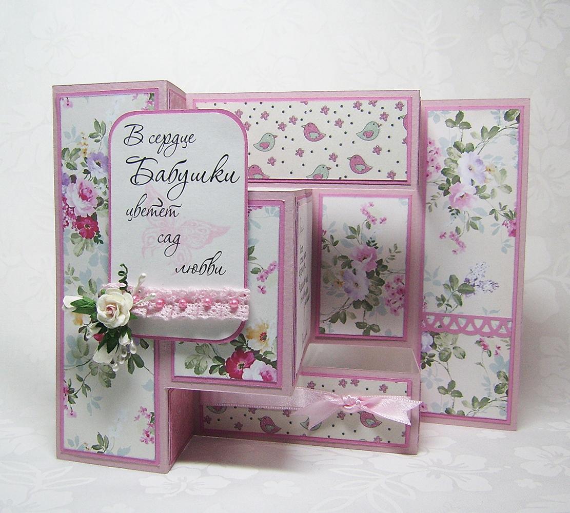 Подпись открытки с цветами