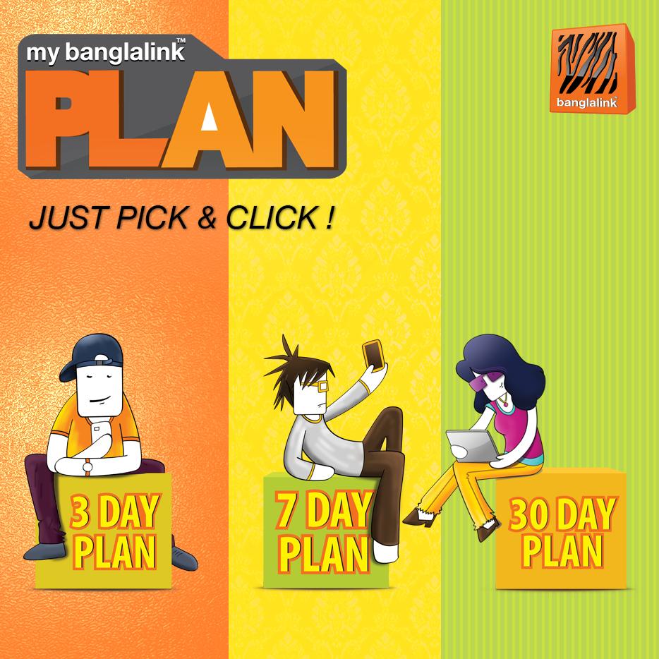 MY BANGLALINK PLAN offer, MY+BANGLALINK+PLAN+offer