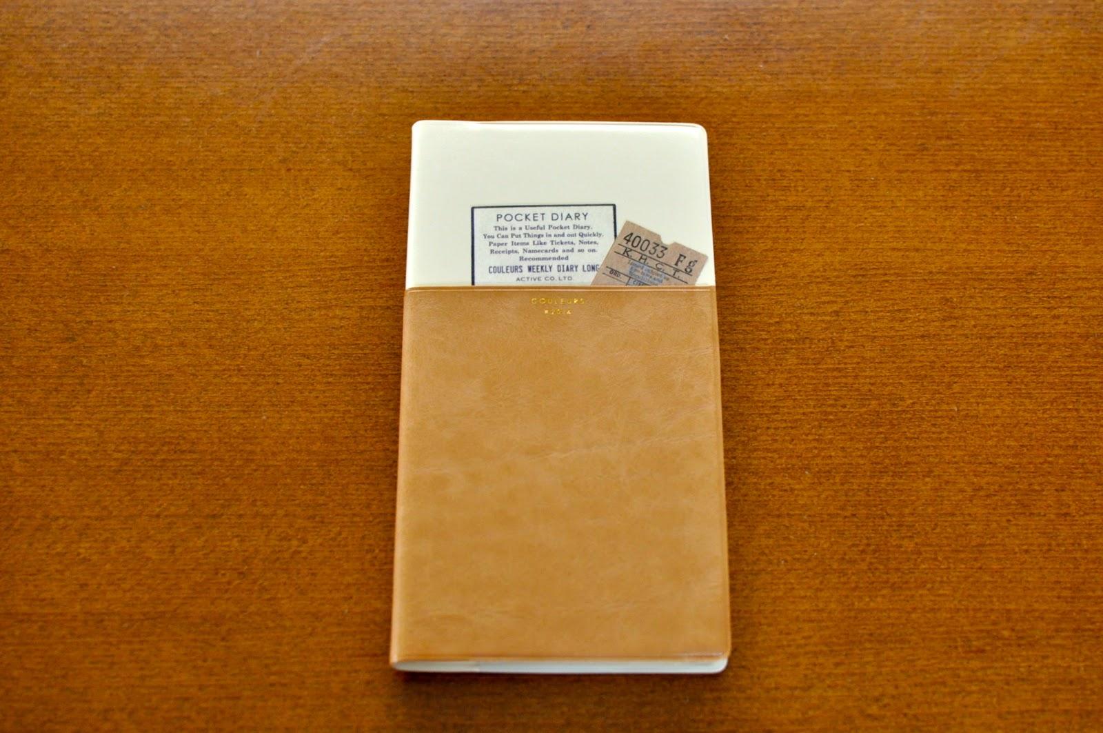 satom*dayori: ORANGE AIRLINESの手帳 ...