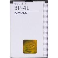 Battery Nokia E63
